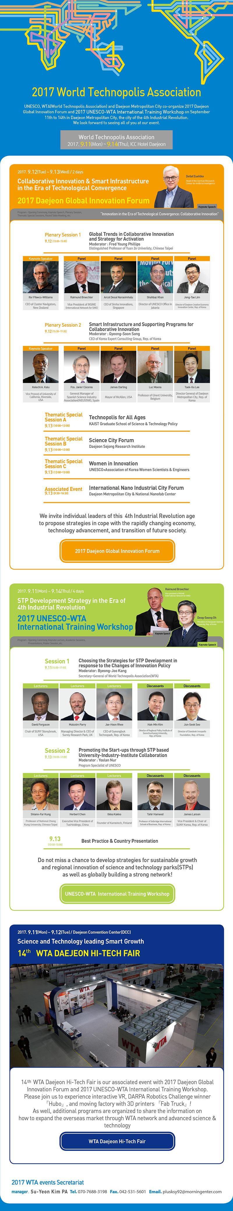 2017 World Technopolis Association